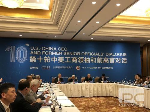 美国全国商会会长:中美仍有很多机会让双方受益