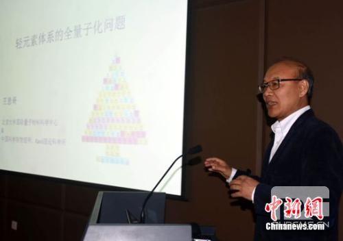 中国科学家国际首获水合离子原子级分辨率图像