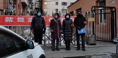 黑龙江省佳木斯市首批人大代表支援社区防控